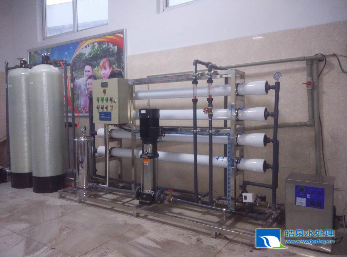 云南饮用纯净水设备-反渗透纯水设备-威信云投粤电扎西能源有限公司